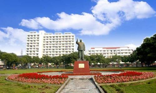 上海电机学院怎么样_上海电机学院毕业生就业如何?